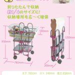 Ababy-T2P折りたたみ式新生児ベッド   790×540×960  重さ16